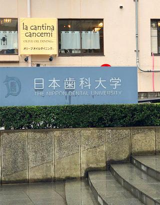 1月23日 第14回 頭頸部がん患者友の会が開催されました。