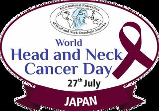 7月27日は「世界頭頸部がんの日」です